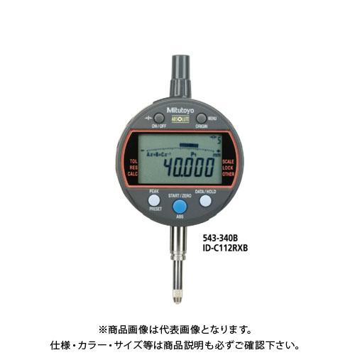 ミツトヨ Mitutoyo 演算形デジマチックインジケータ (543-340B) ID-C112RXB