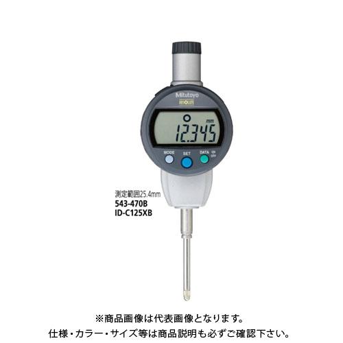 ミツトヨ Mitutoyo ABSデジマチックインジケータ (543-470B) ID-C125XB