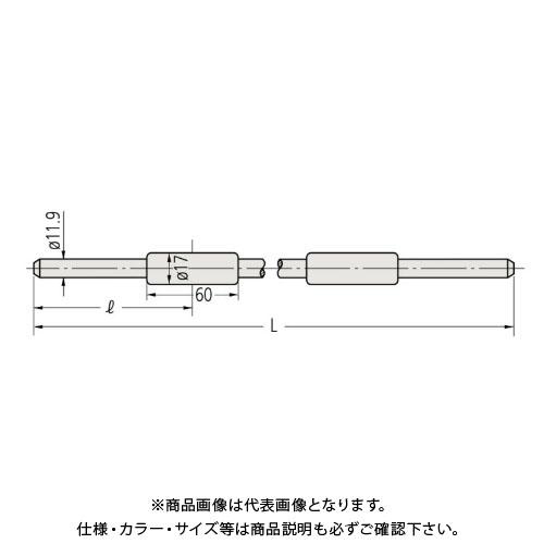 ミツトヨ Mitutoyo マイクロメータ基準棒 (167-125) MB-625