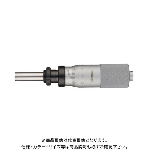 ミツトヨ Mitutoyo マイクロメータヘッド(高機能形) ナット付きステム 先端平面(超硬合金チップ付) (110-105) MHF2-1