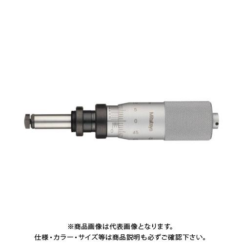 ミツトヨ Mitutoyo マイクロメータヘッド(高機能形) 極微動用 ナット付ステム 先端球面(SR10)(超硬合金チップ付) (110-108) MHF4-1V