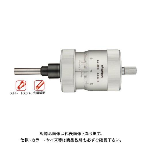 ミツトヨ Mitutoyo マイクロメータヘッド(高機能形) ストレートステム 先端球面(SR10)(超硬合金チップ付) (152-402) MHG7-25VX