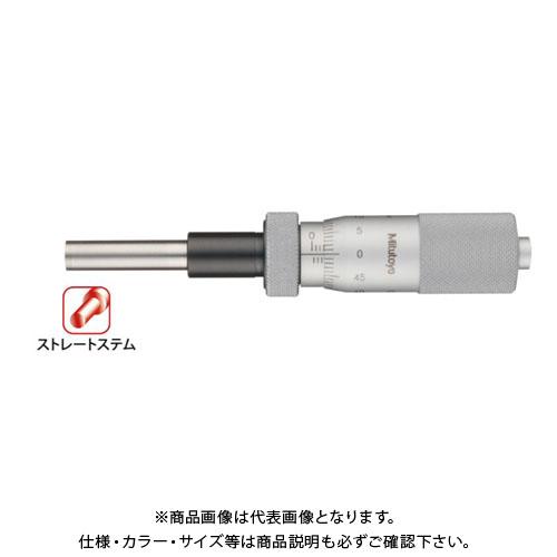 ミツトヨ Mitutoyo マイクロメーターヘッド(標準型) ストレートステム クランプ付 (151-225) MHH1-25LT