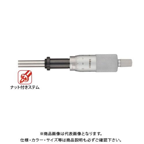 ミツトヨ Mitutoyo マイクロメーターヘッド(標準型) ナット付ステム 先端平面 ラチェット付 バーニヤ付 (151-221) MHH2-25V
