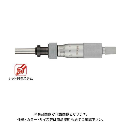 ミツトヨ Mitutoyo マイクロメーターヘッド(標準型) ナット付ステム クランプ付 先端平面ラチェット・バーニヤ付 (150-184) MHN2-25LV