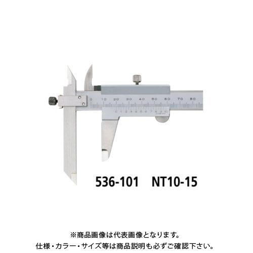 ミツトヨ Mitutoyo オフセットノギス アナログ (536-101) NT10-15