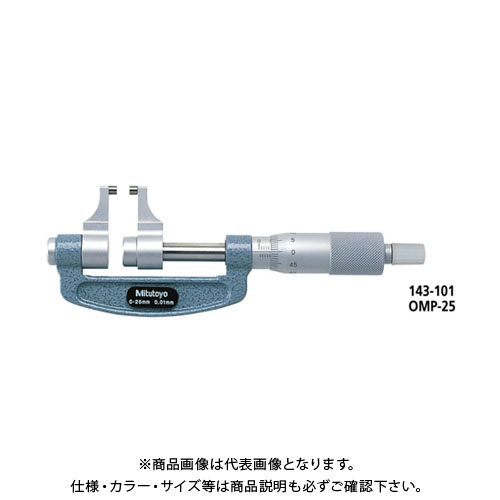 ミツトヨ Mitutoyo キャリパ型外側マイクロメーター アナログ 測定範囲100~125mm (143-105) OMP-125