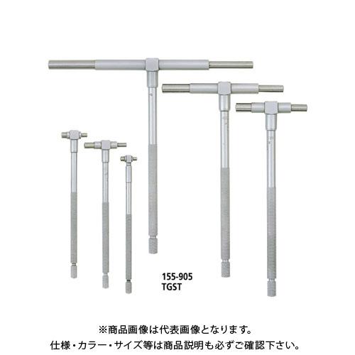 ミツトヨ Mitutoyo テレスコーピングゲージ6本組セット (155-905) TGST