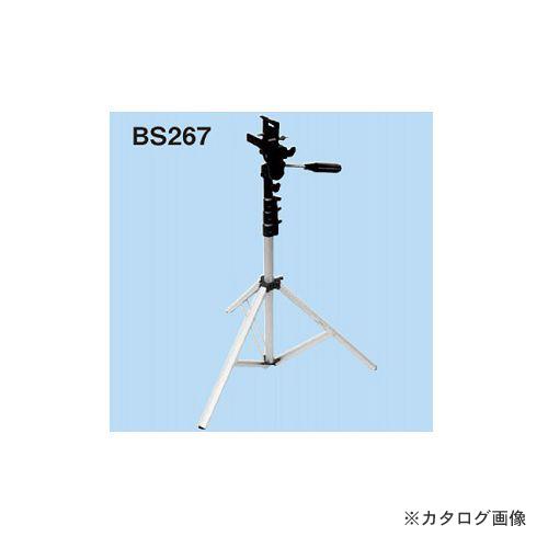 ネグロス電工 BS267 黒板スタンド
