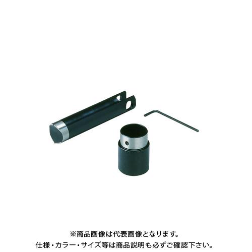 ネグロス電工 MAKMHS-13 替金型(Mバー穴あけ工具MAKMH、MAKMHS用)