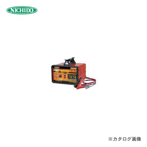 日動工業 自動充電器12V24V兼用 ANB-1224