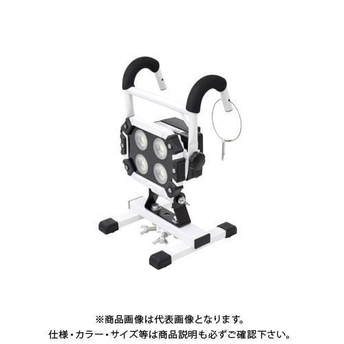 【日動工業大決算セール】日動工業 バッテリー着脱式 ハンガーチャージライトスポット 40Wスポット BAT-HRE40SMC-SP