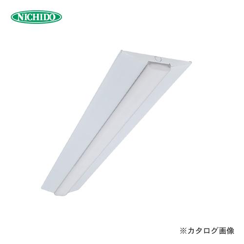 日動工業 LEDベースライト(ワイドベース38W) BSL-W38L-50K