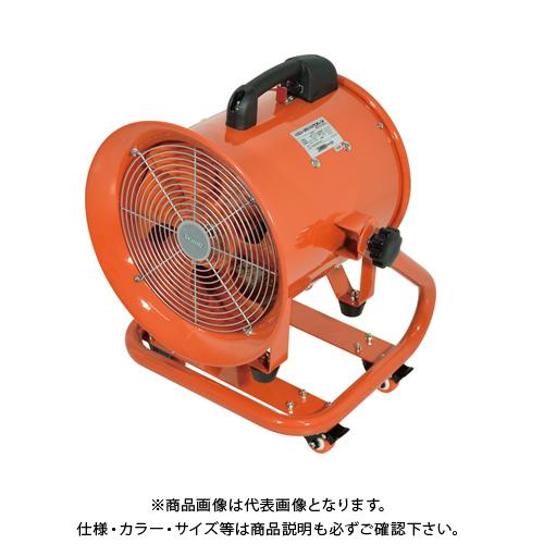 【直送品】日動工業 ダイナミックファン DF-300CA