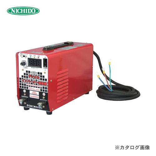 【廃番】【お買い得】日動工業 デジタル インバーター溶接機 単相200V DIGITAL-200A 【後継品 BM2-200DA】 【オータムセール】
