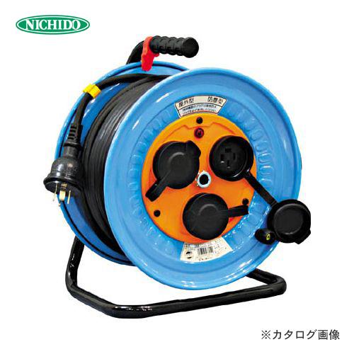 日動工業 三相200V 防雨・防塵型 電工ドラム (30m) DNW-E330-20A