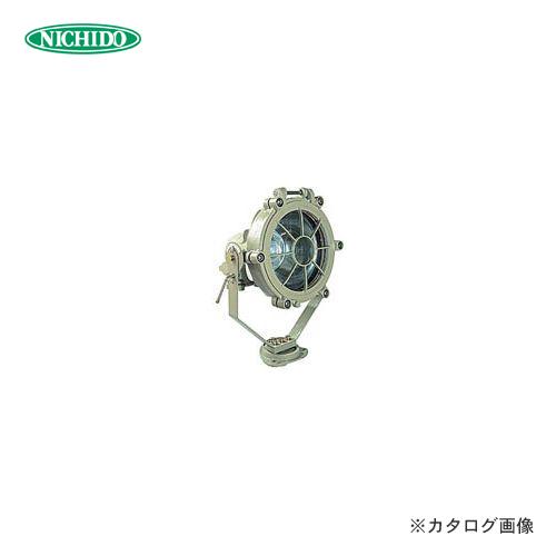【直送品】日動工業 防爆用投光器 EXL-301