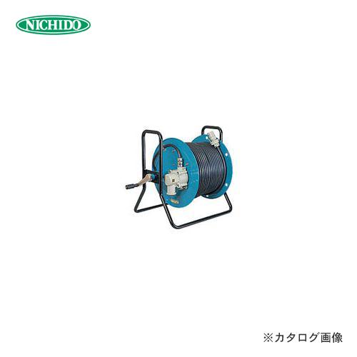 【直送品】日動工業 防爆コンセント使用ドラム EXR-150