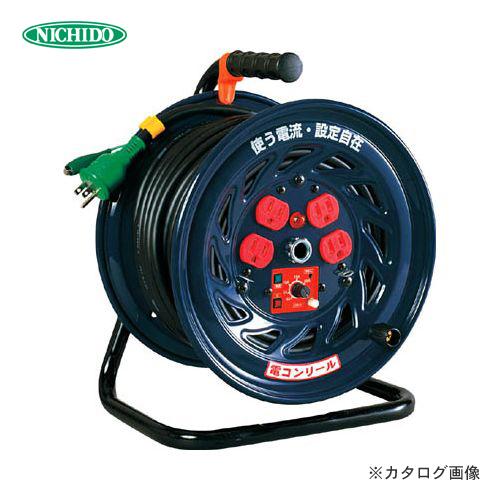 日動工業 電流コントロールリール FC-E34
