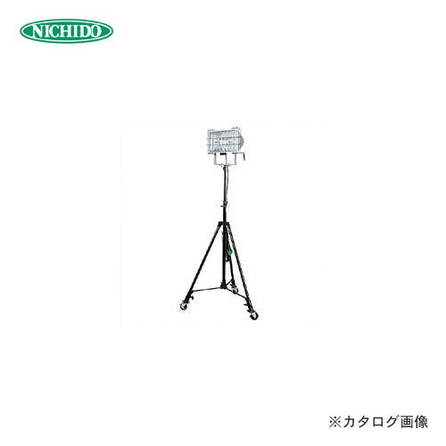 【直送品】日動工業 1000W ハロゲン 1灯式スタンダード三脚仕様 HST-1000L