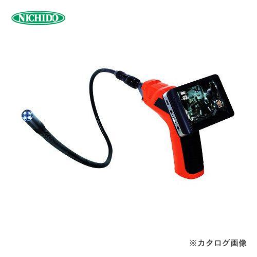 【お買い得】日動工業 カラー液晶モニター付ファイバースコープ (内視鏡) IES35-3
