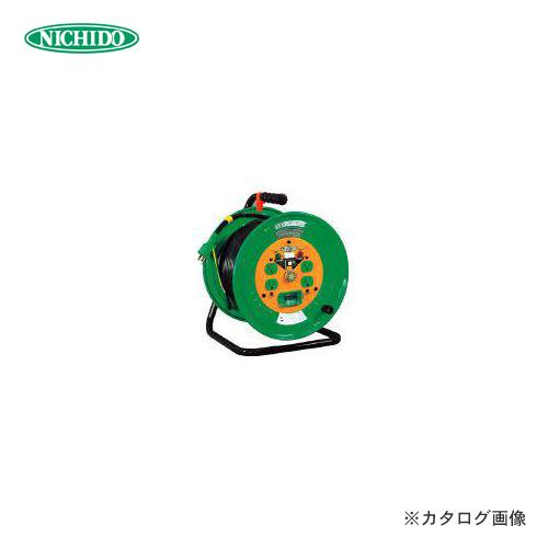 日動工業 金属センサードラム 100V アース漏電しゃ断器付 30m KS-EB34