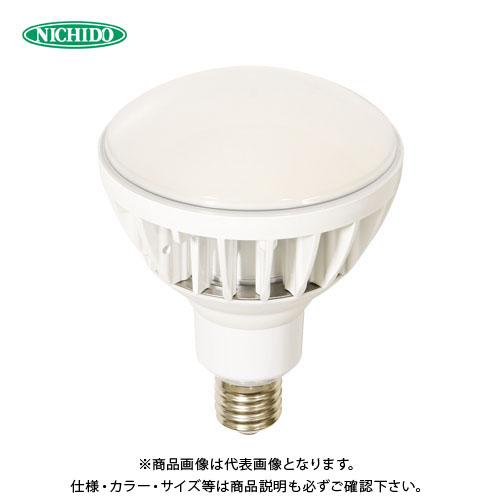 日動工業 エコビック 50 50W 昼白色(白) L50V2-J110W-50K