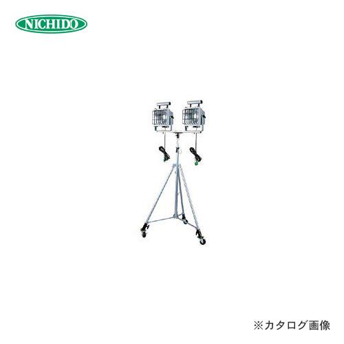【直送品】日動工業 メタハラ175W 2灯式スーパー三脚仕様 50Hz MHN-175LW-50Hz