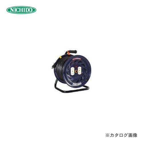 2芯 電工ドラム 50m 日動工業 NF-504D 標準型100Vドラム
