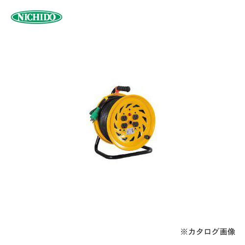 日動工業 電工ドラム 標準型100Vドラム アース付 50m NF-E54