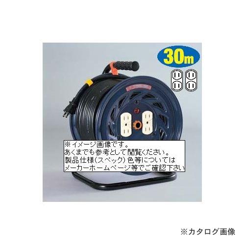 日動工業 100V 一般型ドラム 30m アース無 NF-304CT