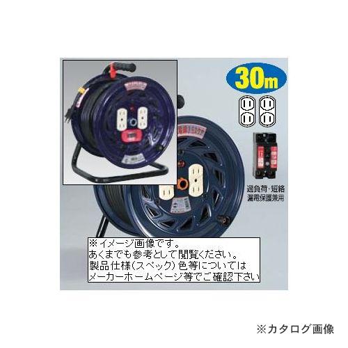 日動工業 100V 一般型ドラム 30m アース無 過負荷漏電保護付 NF-K34