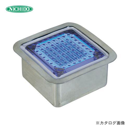 【納期約2ヶ月】日動工業 ソーラーLEDタイル100 ステンレスケース正方形タイプ 青 NFT0404B-SUS
