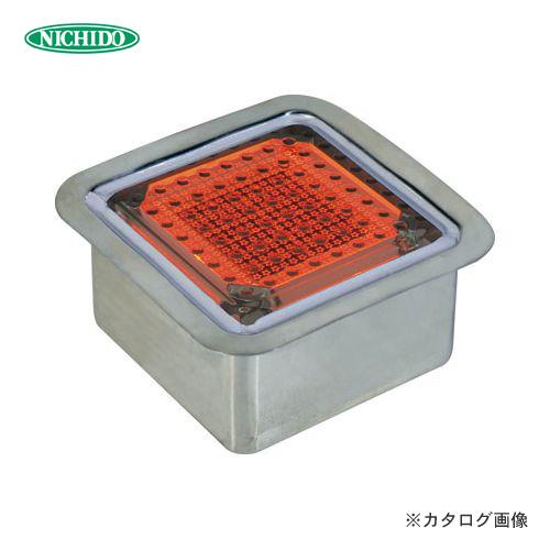 【納期約2ヶ月】日動工業 ソーラーLEDタイル100 ステンレスケース正方形タイプ オレンジ NFT0404O-SUS