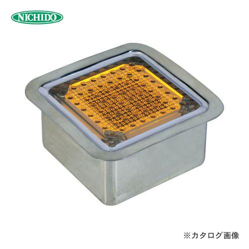 【納期約2ヶ月】日動工業 ソーラーLEDタイル100 ステンレスケース正方形タイプ 黄 NFT0404Y-SUS