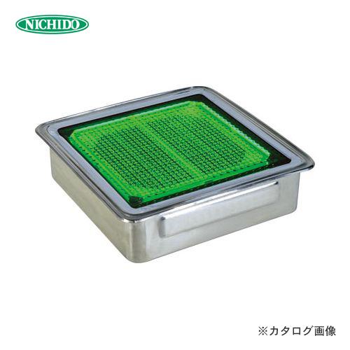 日動工業 ソーラーLEDタイル198 ステンレスケースタイプ 緑 NFT0808G-SUS