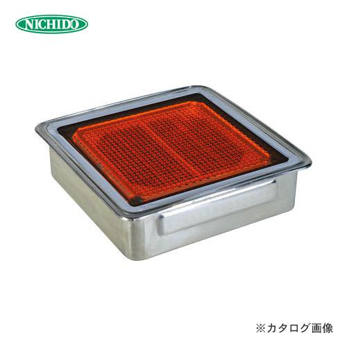 日動工業 ソーラーLEDタイル198 ステンレスケースタイプ オレンジ NFT0808O-SUS