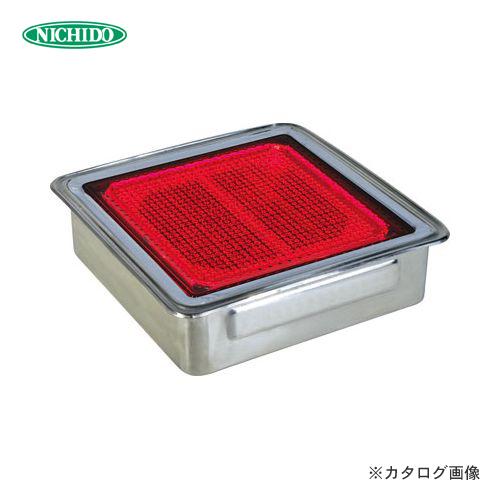 日動工業 ソーラーLEDタイル198 ステンレスケースタイプ 赤 NFT0808R-SUS
