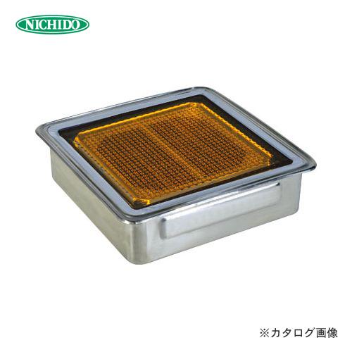 日動工業 ソーラーLEDタイル198 ステンレスケースタイプ 黄 NFT0808Y-SUS