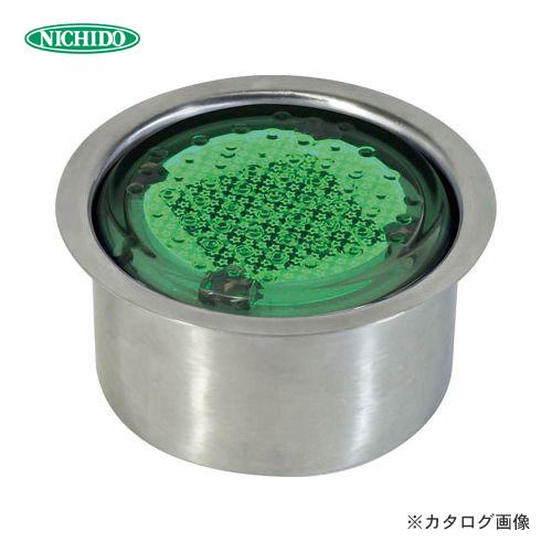【納期約2ヶ月】日動工業 ソーラーLEDタイル100 ステンレスケース円筒タイプ 緑 NFT100G-SUS