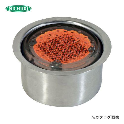 【納期約2ヶ月】日動工業 ソーラーLEDタイル100 ステンレスケース円筒タイプ オレンジ NFT100O-SUS