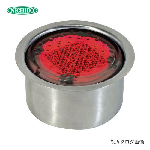 【納期約2ヶ月】日動工業 ソーラーLEDタイル100 ステンレスケース円筒タイプ 赤 NFT100R-SUS