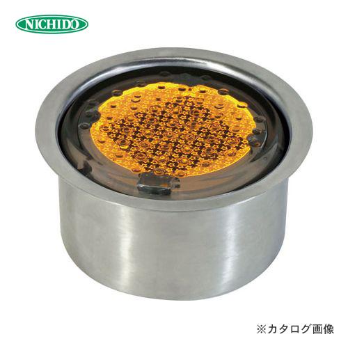 【納期約2ヶ月】日動工業 ソーラーLEDタイル100 ステンレスケース円筒タイプ 黄 NFT100Y-SUS