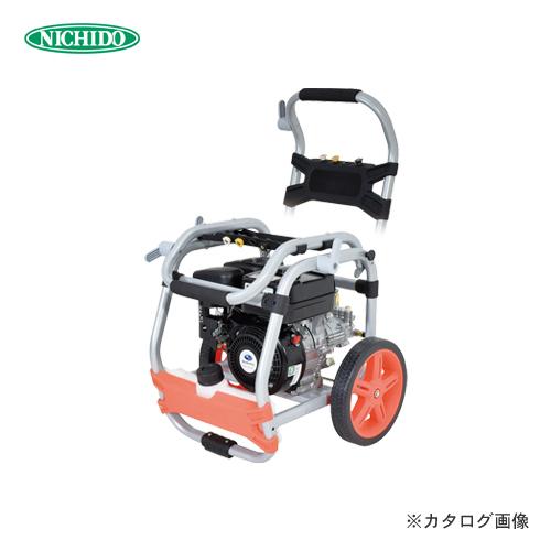 【直送品】日動工業 エンジン式高圧洗浄機 ギガウォッシャー NJC190E-10M