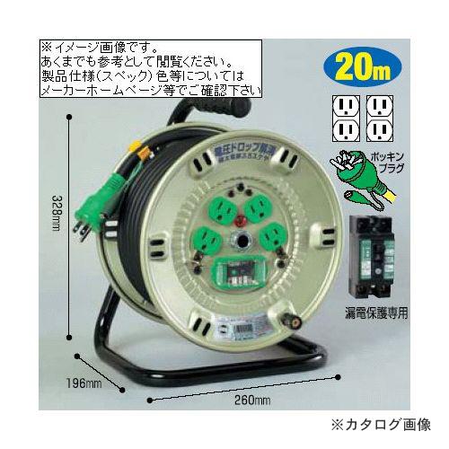 日動工業 標準型ドラム 屋内型 アース付 漏電保護付 20m NP-EB24PN