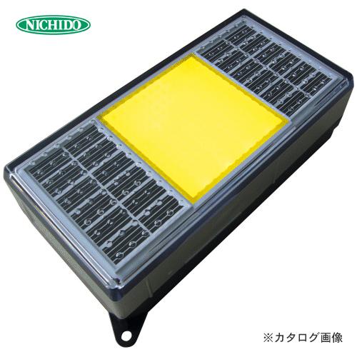 日動工業 ソーラーLEDタイル99 黄 NST0408OL