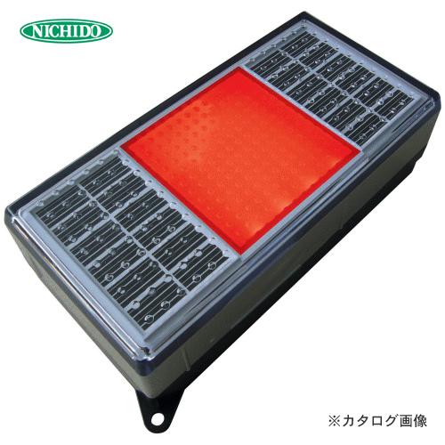 日動工業 ソーラーLEDタイル99 赤 NST0408RL