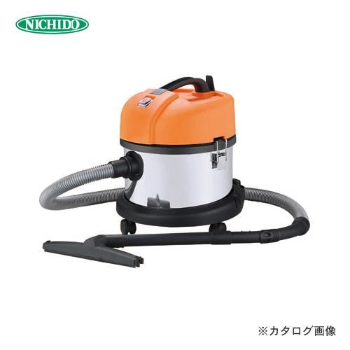高額売筋 集塵容量15リットル 日動工業 セール特価品 業務用掃除機 乾湿両用 NVC-15L-S サマーセール バキュームクリーナー 屋内型