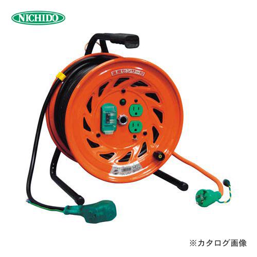 【日動工業大決算セール】日動工業 100V びっくリール (延長コード型) RND-EB30S