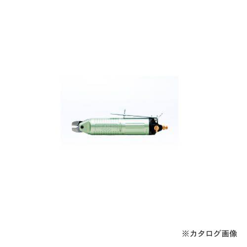 ナイル nile エアーニッパ本体 新レバー MP55AK